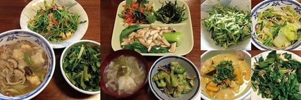 受講された方の料理4