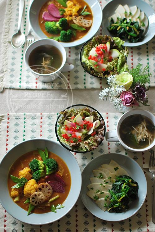 冬野菜のカレー イッタラティーマ